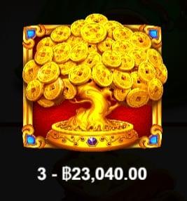 รูปต้นไม้ทองคำ จ่ายเงินรางวัลเกมสล็อต