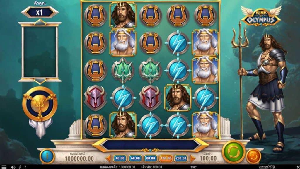 เกมสล็อต Rise of Olympus