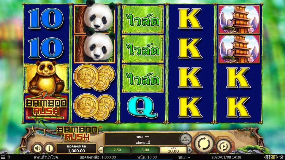 bamboo rush เกมสล็อตออนไลน์ happyluke