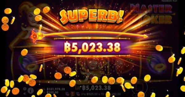 โบนัส เกมสล็อต Maser Joker Super 5,023 บาท