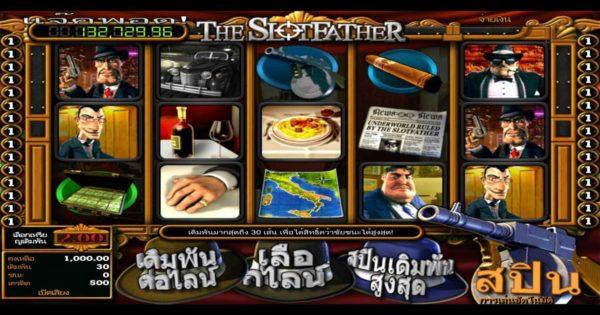 The Slot Father สล็อตออนไลน์
