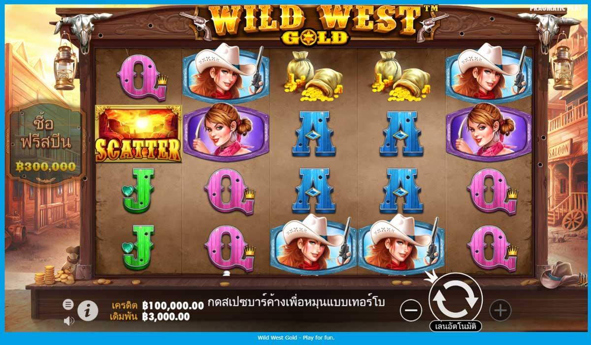 Wild West Gold Slot online