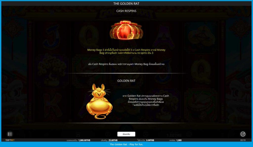 cash repins golden rat slot online