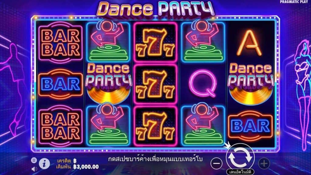 ล็อตออนไลน์ dance party