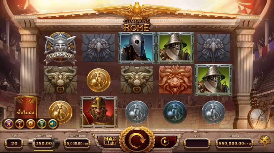 Champions of Rome Slot Online
