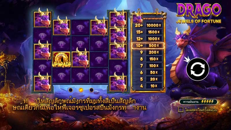 Drago Jewels of Fortune super spins