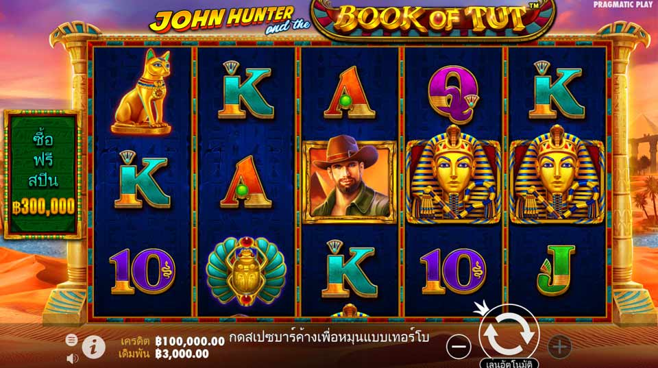เกมสล็อต John Hunter and the book of Tut