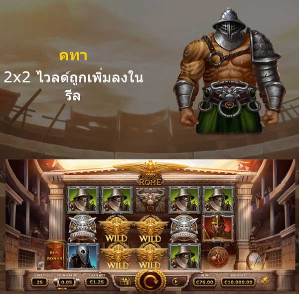 Mace Gladiator