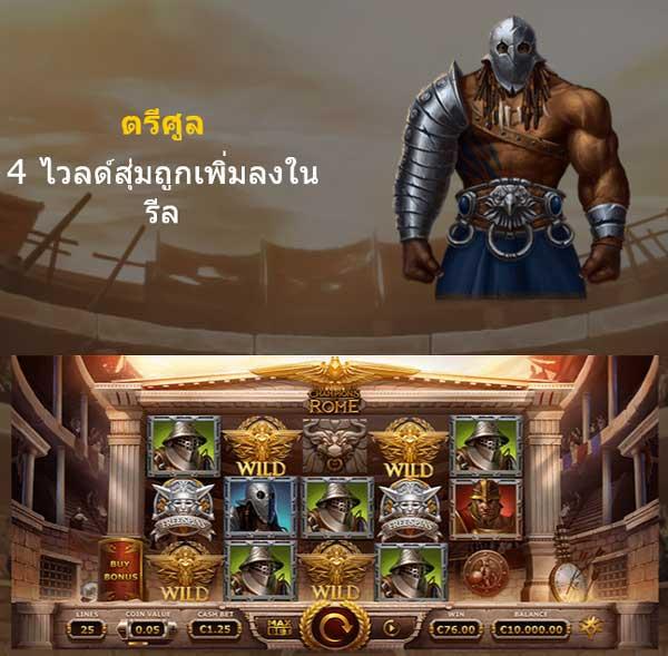 Trident Gladiator