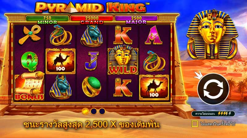pyramid king slot online