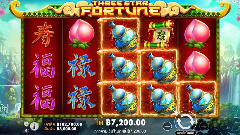 three star fortune slot online