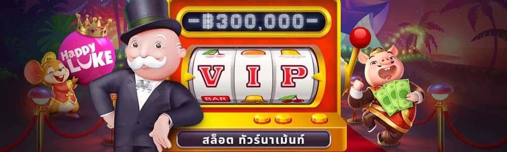 vip slot tournament happyluke