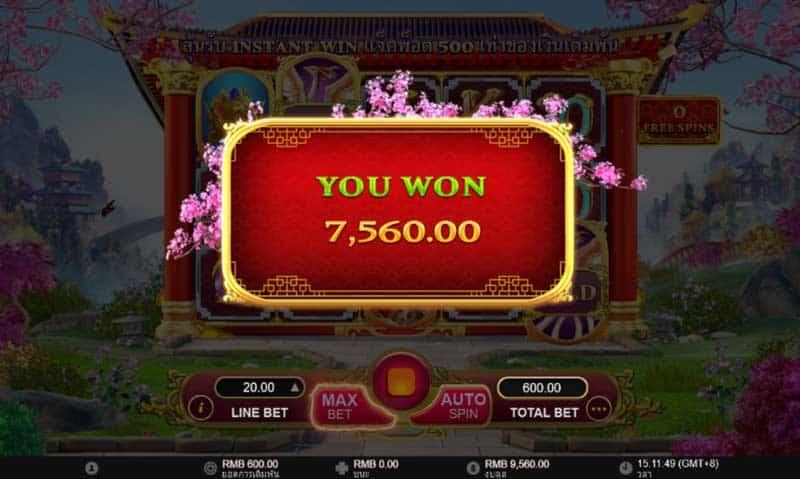 won free spins blossum garden slot