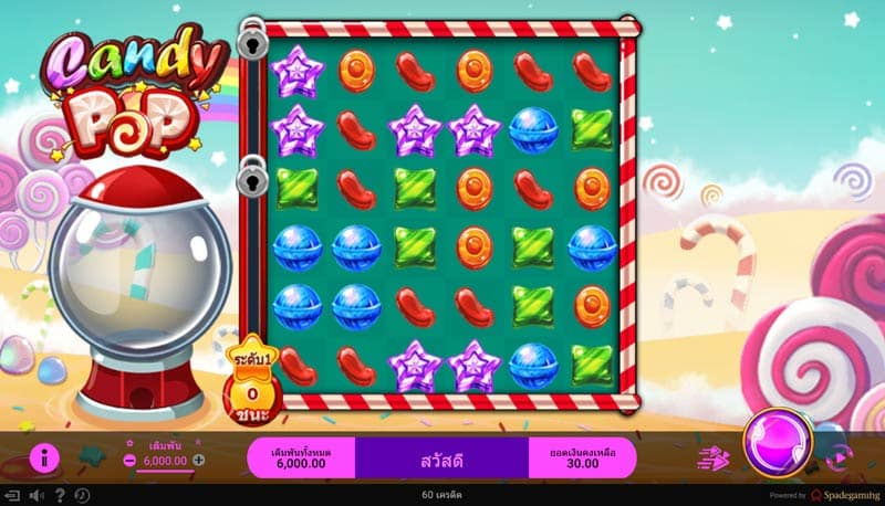 เกมแคนดี้ได้เงิน candy pop slot