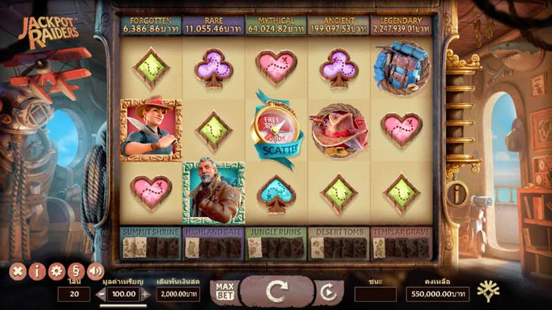 jackpot raiders online slot