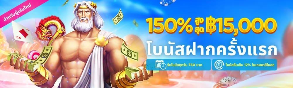 happyluke first deposit bonus July 2020