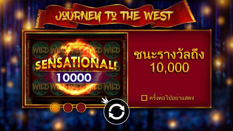 win Journey to the West Slot