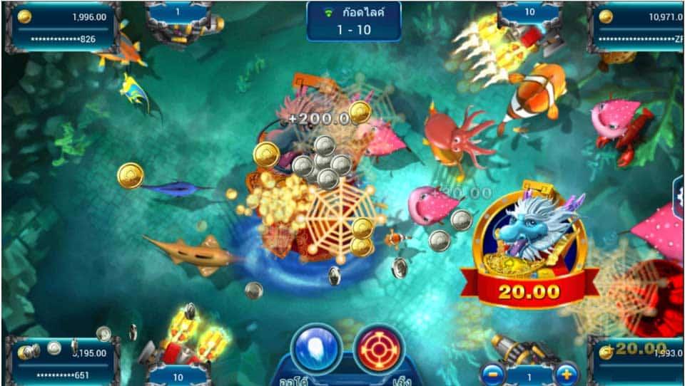 เกมยิงปลา fishing god game